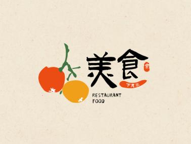 中式文艺logo设计