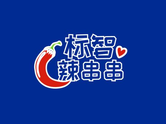创意活泼餐饮logo设计