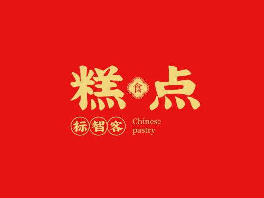 中式傳統美食logo設計