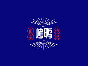 创意简约文字logo设计