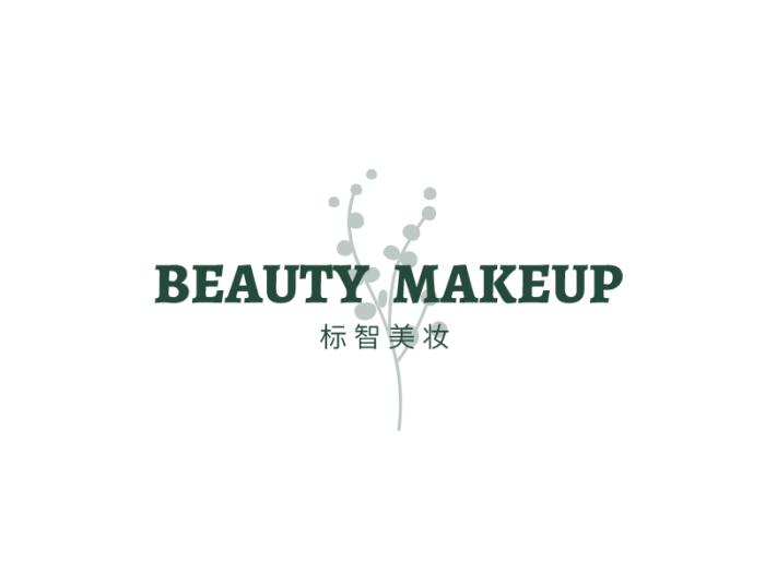 簡約 文藝清新美妝logo設計
