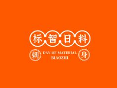 創意餐飲logo設計