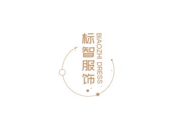文艺清新服装饰品logo设计