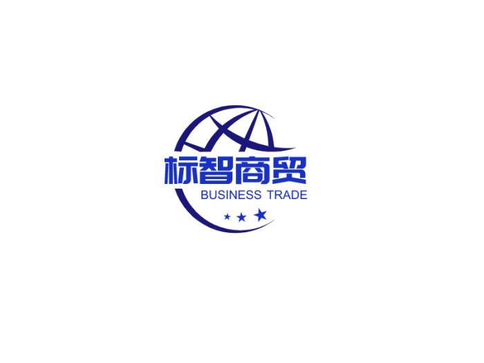 简约商务贸易公司logo设计