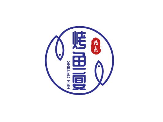 创意鱼餐饮行业logo设计
