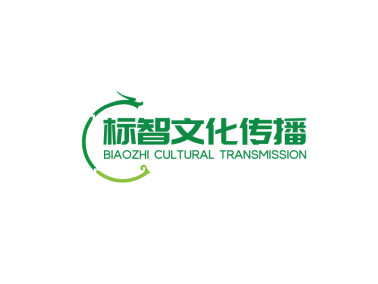 简约创意龙文化logo设计