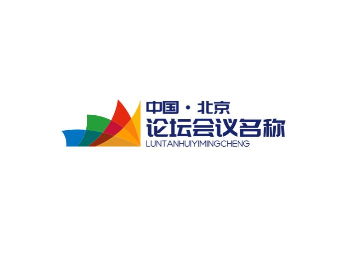 简约创意活动会议logo设计