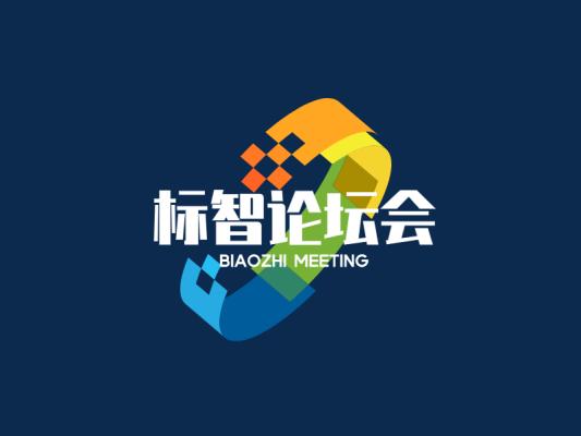 创意会议logo设计