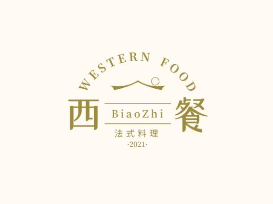 简约文艺餐饮logo设计