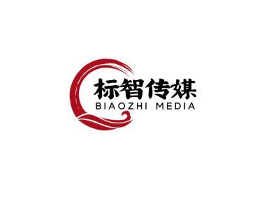 中式传统文化logo设计