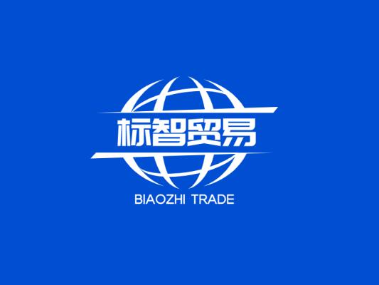 简约创意地球贸易logo设计