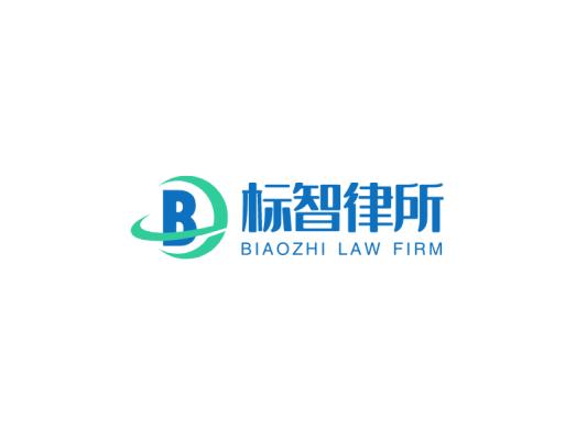 简约商务公司字母logo设计