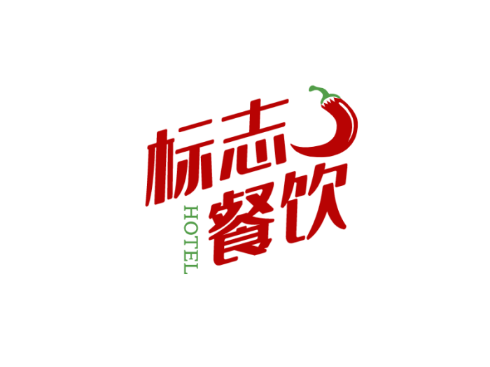 简约餐饮logo设计