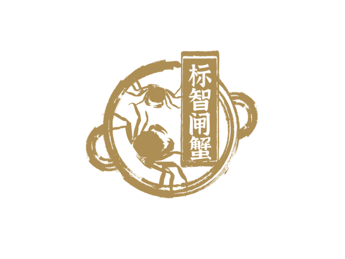 中式创意餐饮螃蟹logo设计