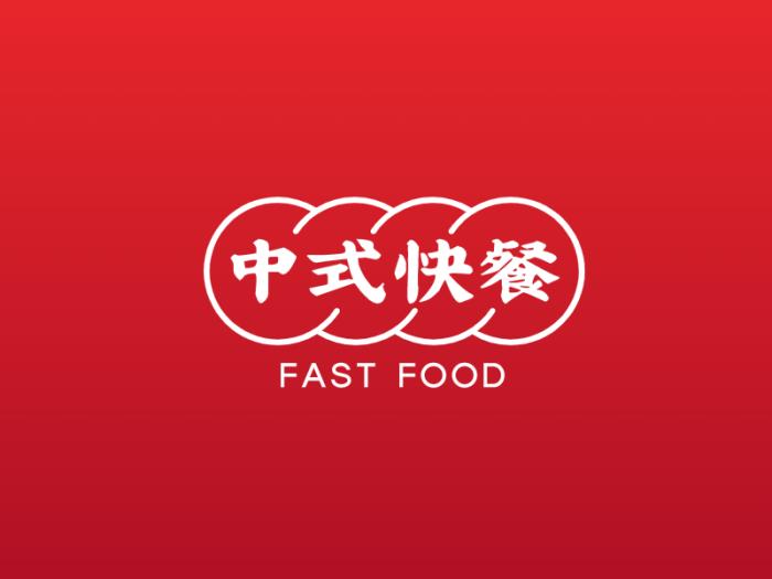 简约中式餐饮logo设计