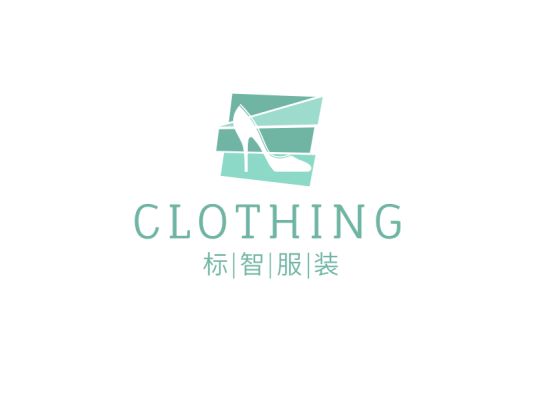 清新時尚服裝logo設計