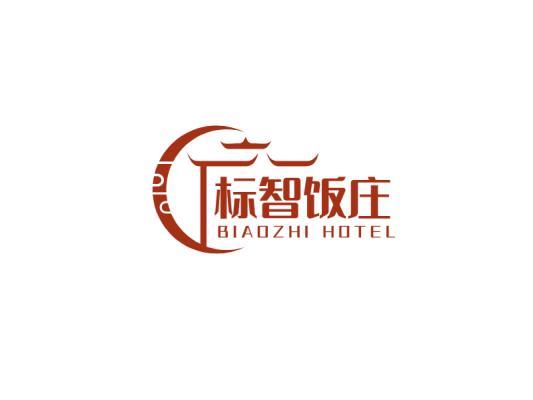 復古中式建筑飯店logo設計