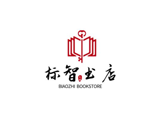 中式文藝書店logo設計