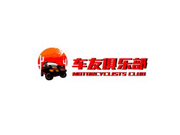 创意酷炫车logo设计