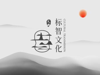 中式水墨文艺logo设计