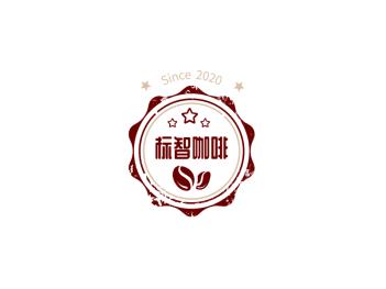创意复古餐饮咖啡徽章logo设计