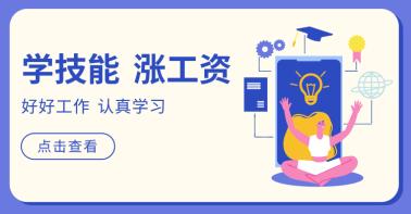 简约极简电商banner设计