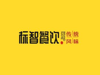 简约文字餐饮logo设计