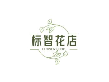 文艺清新logo设计