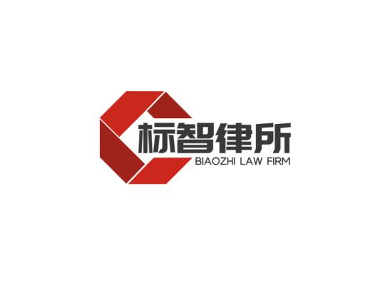 简约扁平商务logo设计