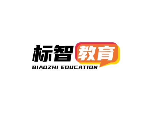 简约文字教育logo设计