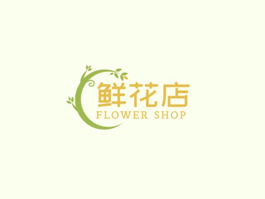 文艺清新花店logo设计