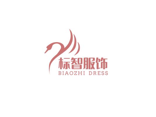 简约文艺天鹅logo设计